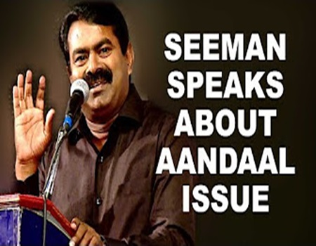 Seeman Speech about H Raja on Aandal Issues