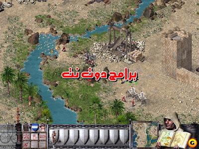 تحميل لعبة صلاح الدين من ميديا فاير برابط واحد مباشر