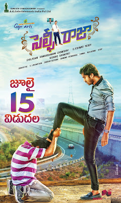 Selfie Raja 2016 Dual Audio WEB-DL 480p 350Mb x264