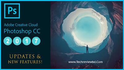 FREE SOFTWARES, Adobe Photoshop CC 2017,Download Adobe Photoshop CC 2017,Adobe Photoshop CC 2017 Free Download 32/64 Bit