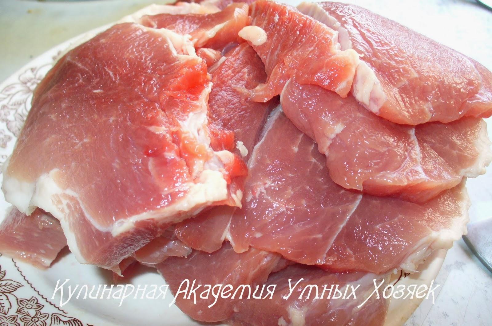 подготовка свинины для запекания