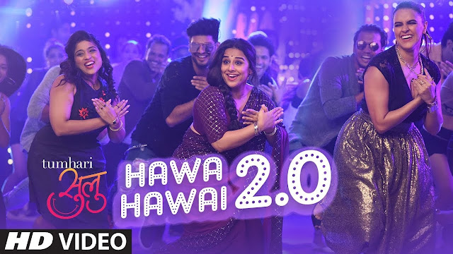 Vidya Balan's new song will make you get up and dance : Tumhari Sulu song Hawa Hawai 2.0
