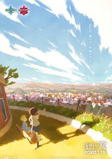 Pokemon Twilight Wings: Hakumei no Tsubasa
