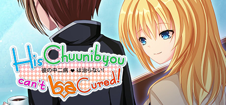 Download Game Visual Novel PC His Chuunibyou Cannot Be Cured!