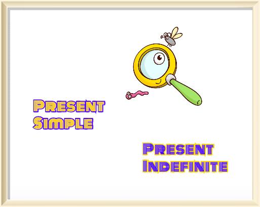 present indefinite какое время