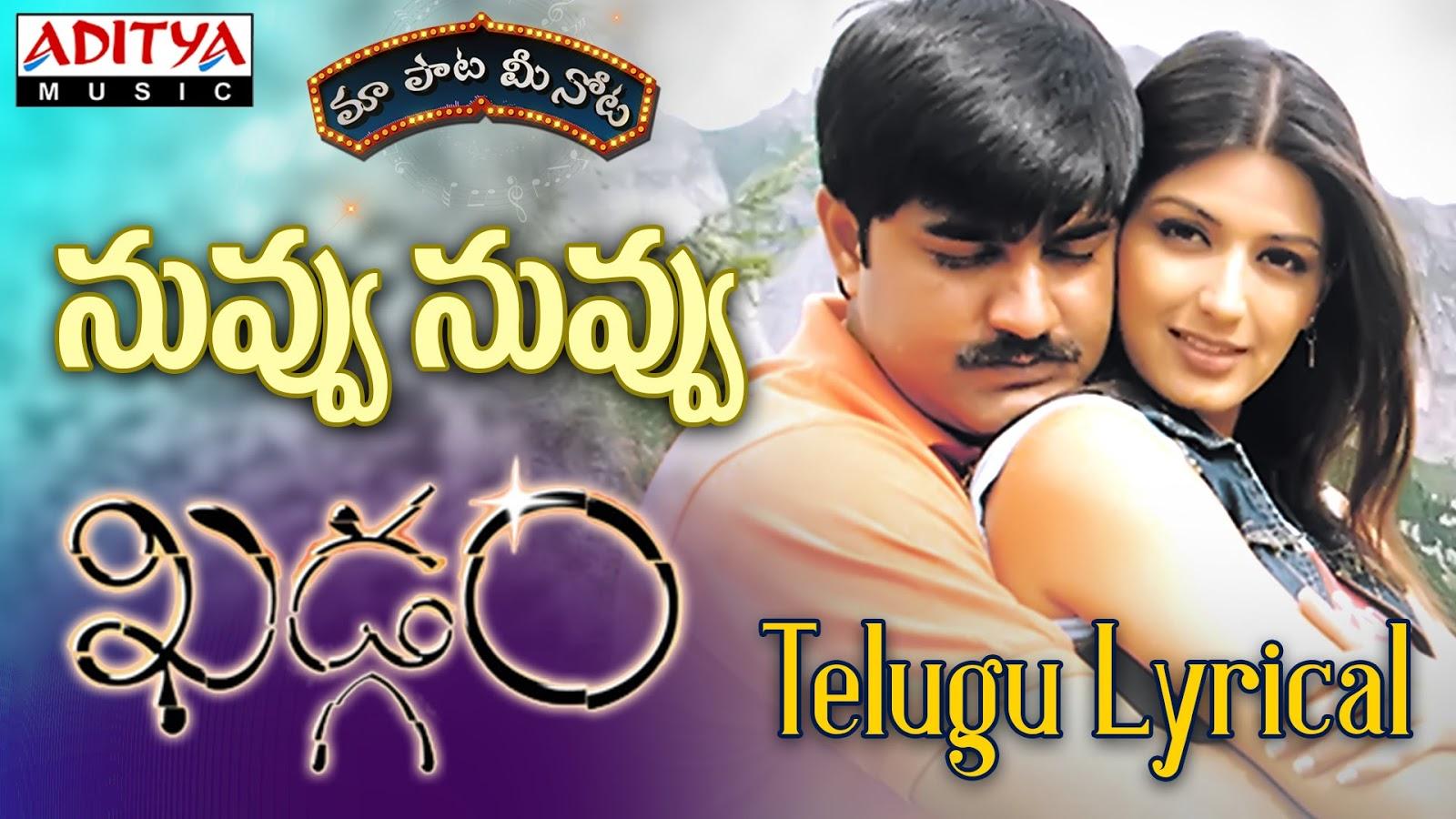 Telugu Hindi Lyrics – Migliori Pagine da Colorare