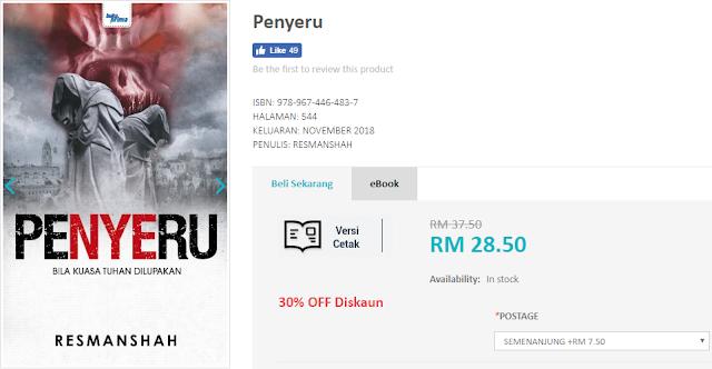 Pra Tempahan Novel Penyeru & Kasyaf Ain