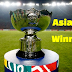 List of Asia Cup Cricket Past Winners: India 2018 Champions   History