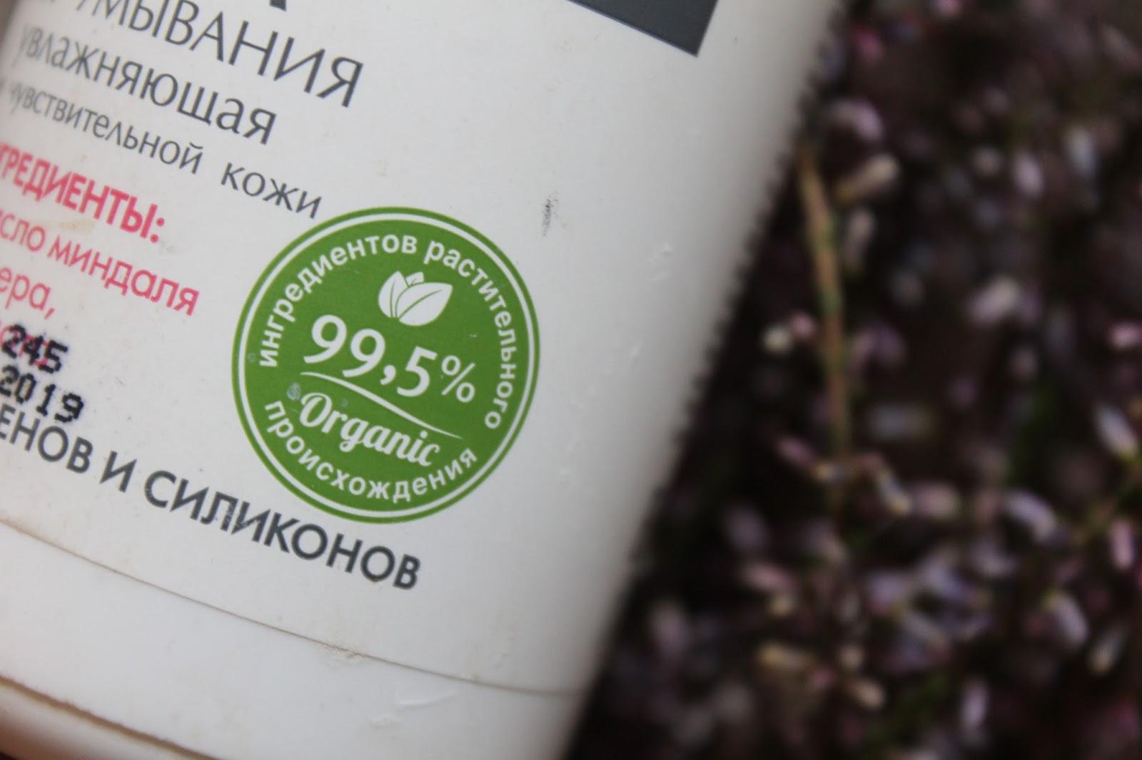 Nawilżająca pianka do mycia twarzy Ecolab