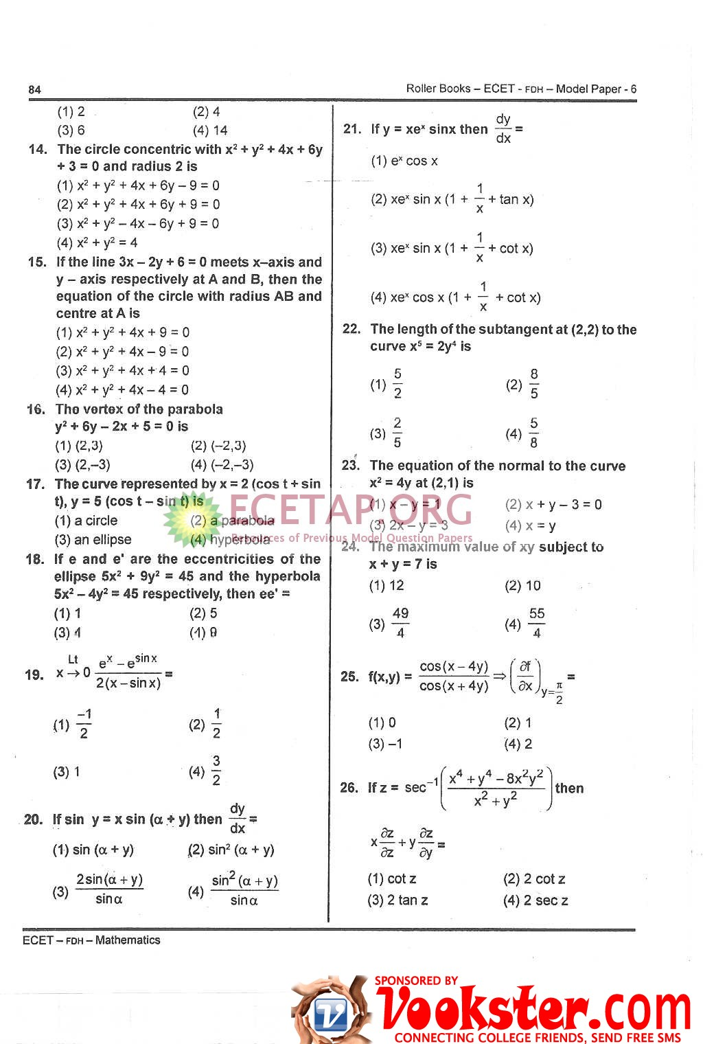 Pgecet previous question papers for eee free