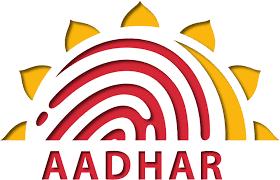 Aadhar Card Recruitment, Aadhar Card Job 2017, UIDAI recruitment 2017