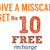 10 Free recharge by By Giving A Missed Call