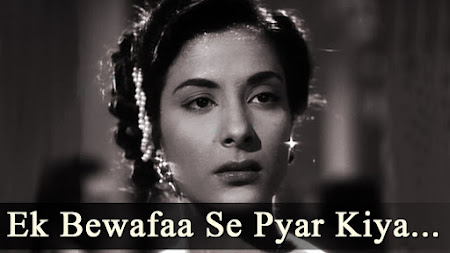Ek Bewafa Se Pyar Kiya - Awara (1951)