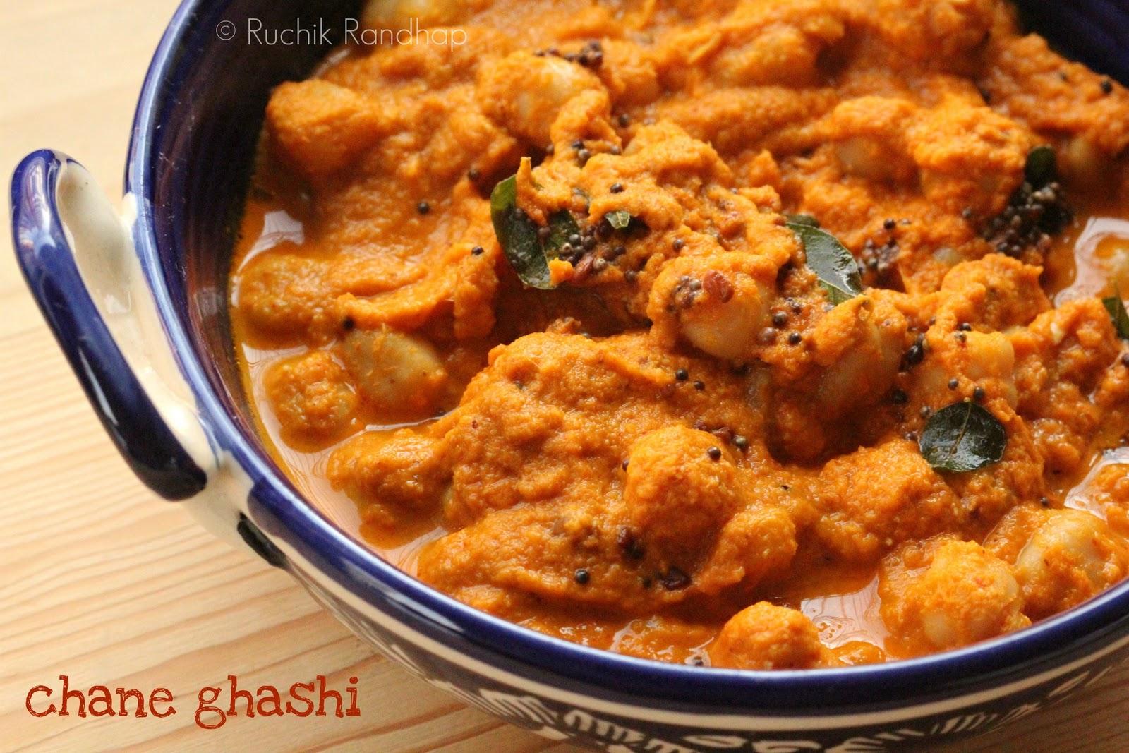 Chane Ghashi (Konkani Style Chickpeas Curry) - Ruchik Randhap