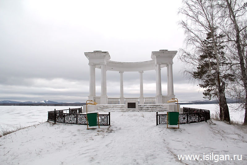 фото озерска челябинской области зимой администрации феодосии
