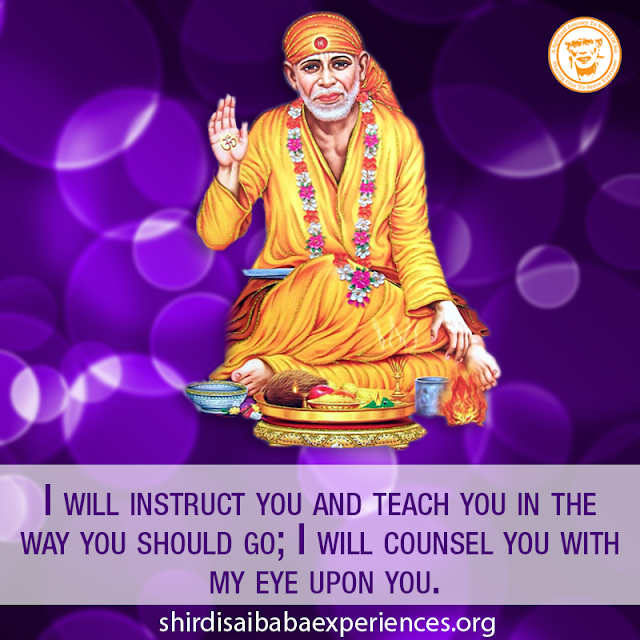 Help Me Sai Baba To Get Married To My Loved One - Anonymous Sai Devotee
