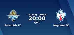 مشاهدة مباراة بيراميدز والنجوم بث مباشر اليوم 22-5-2019 في الدوري المصري