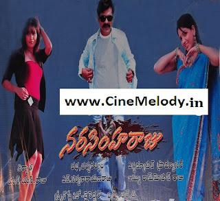Narasimha movie songs free download telugu : Fat families