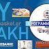 ΕΚΑΣΚ | Πρόγραμμα αγώνων από 17 έως 18 Μαρτίου 2018.