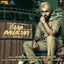 Saab Bahadar Full Punjabi Movie  HD  download and Watch online | fullmoviesdownload24
