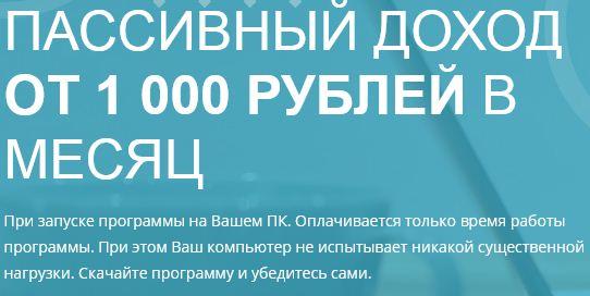 http://proxy-web.info/?p=2522D3E5D