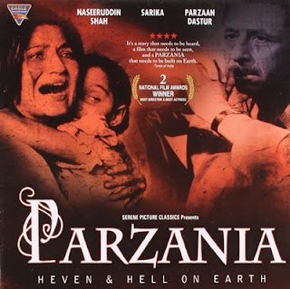 parazania movie