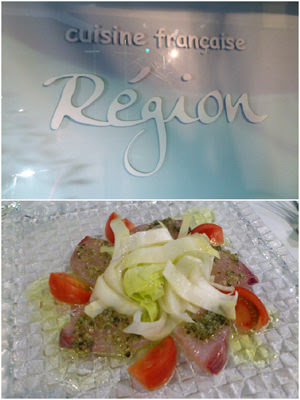 フランス料理 レジョン