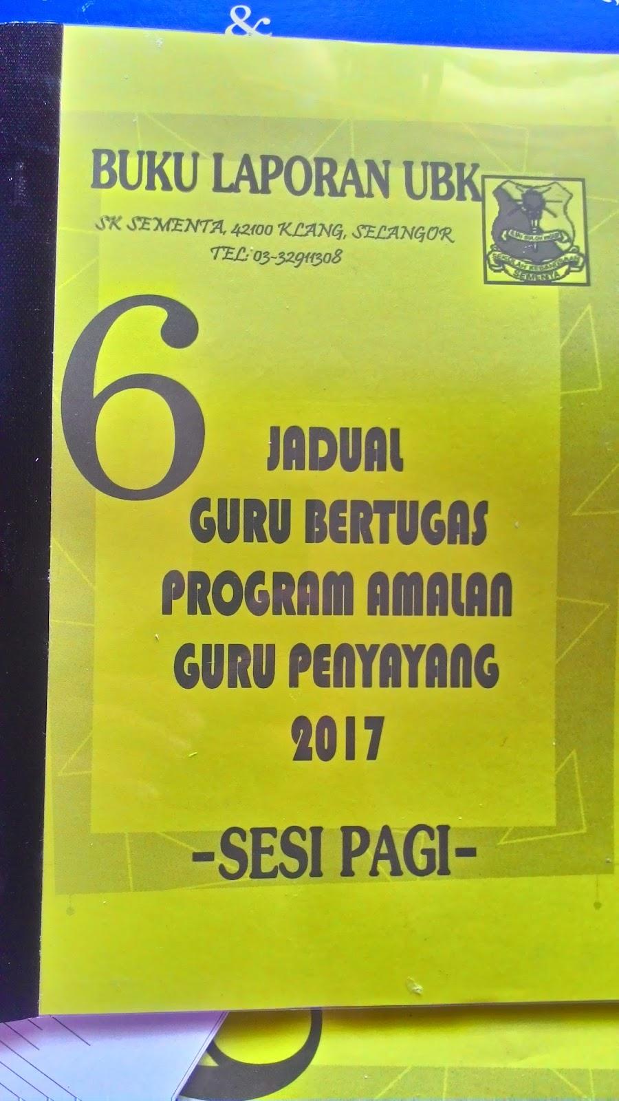 Hem Buku Laporan Unit Hem 2017
