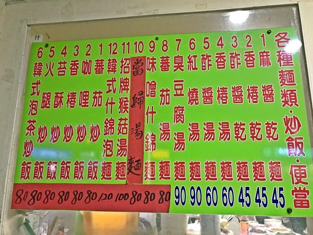慈心健康素食菜單~台北中山區素食自助餐、捷運南京復興站