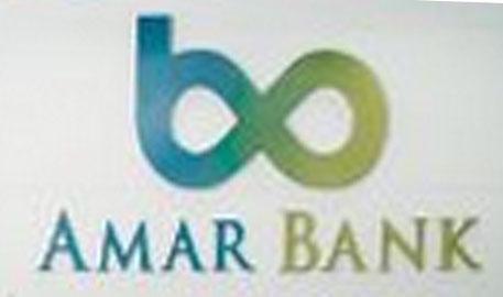 Legal Career : PT Bank Amar Indonesia
