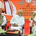 भाजपा राष्ट्रीय कार्यकारिणी: मोदी ने दिया अजेय भारत-अटल भाजपा का नारा, कहा- सिद्धांतों पर चलेगी पार्टी   BJP National Executive: Modi has given the invincible Indo-Atal BJP slogan, said- Party will go on principles