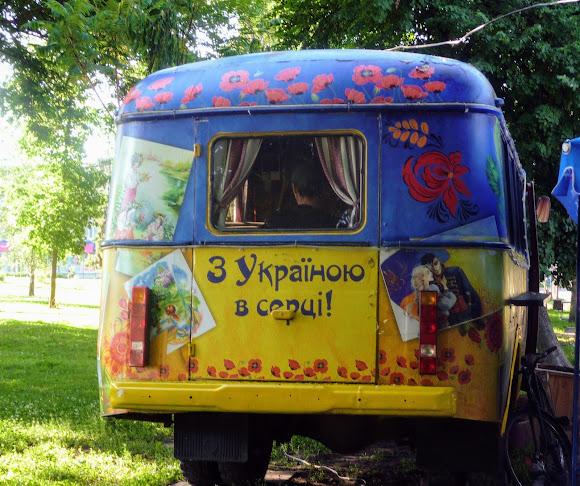 Конотоп. Городской парк. Автобус–кафе