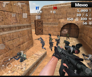 Special Force Sniper APK Free Download