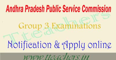 AP Group 3 notification 2017 appsc panchayat secretary posts apply online