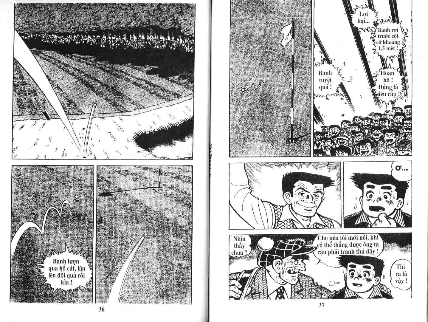 Ashita Tenki ni Naare chapter 51 trang 17