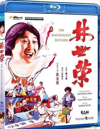 The Magnificent Butcher 1979 Dual Audio Hindi 480p BluRay 300mb