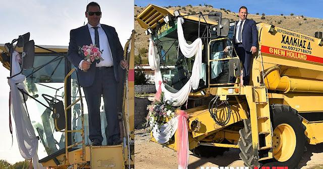 Τρίκαλα: Γαμπρός έφτασε στην εκκλησία για να παντρευτεί πάνω σε θεριζοαλωνιστική μηχανή
