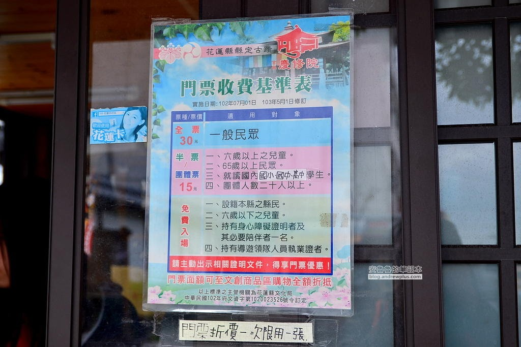花蓮旅遊景點,吉安慶修院,拍照打卡必去景點