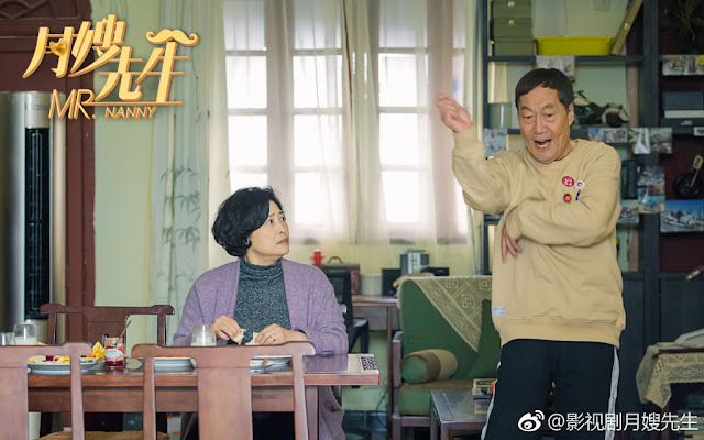 Mr. Nanny Chinese TV Series Xu Di