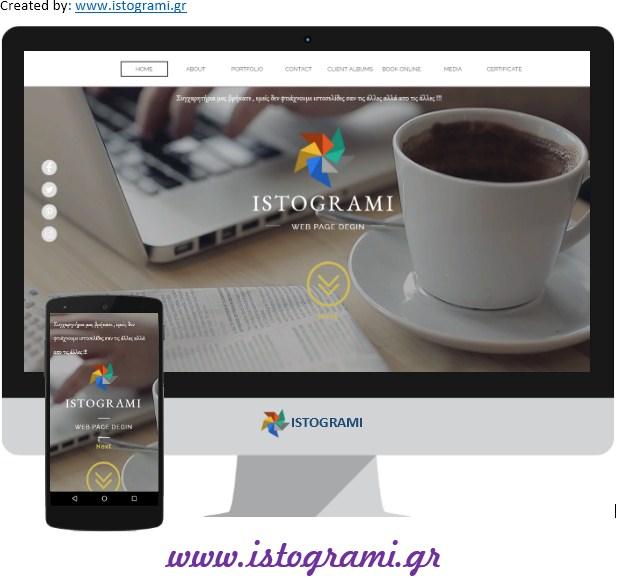 Istogrami Website