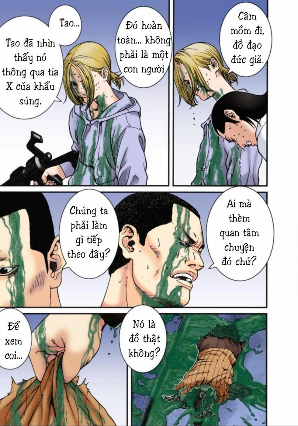 Gantz Chap 09: Thí nghiệm EichMann trang 5