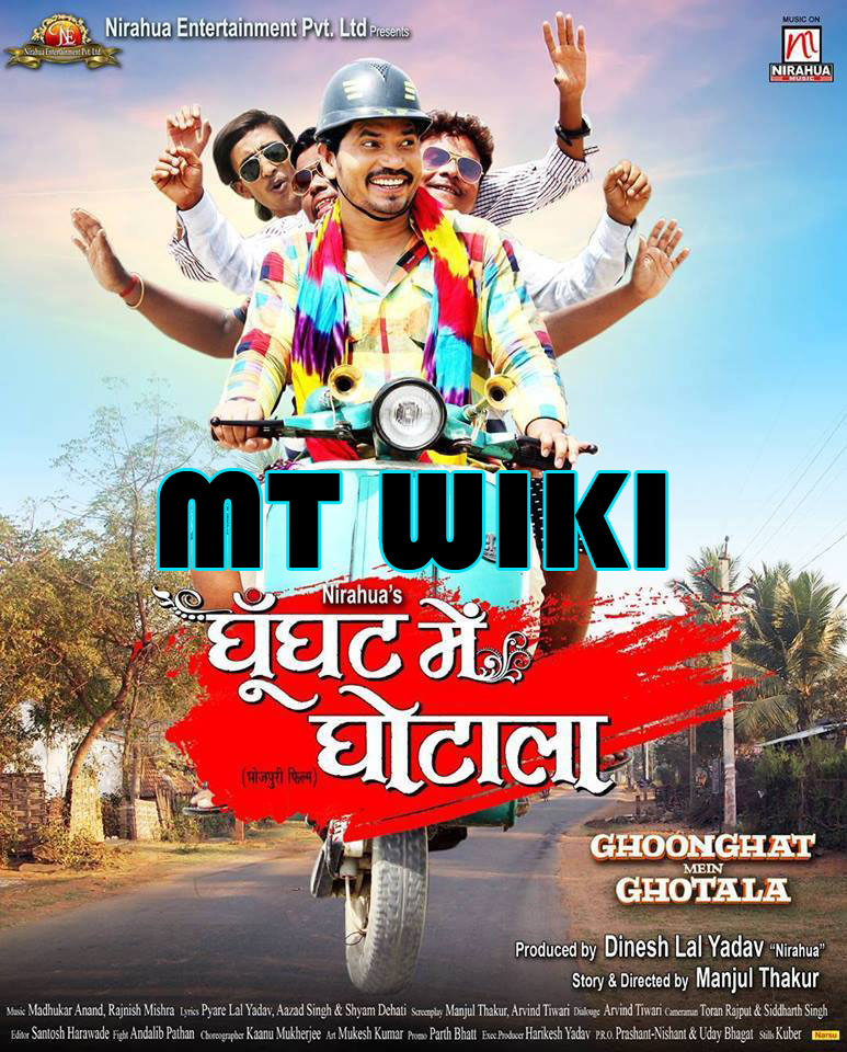 Bhojpuri movie Ghunghat Me Ghotala 2018 wiki, full star-cast, Release date, Actor, actress, Song name, photo, poster, trailer, wallpaper