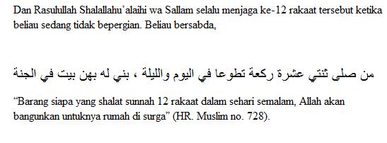 Gambar hadis HR Muslim 728