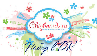 http://www-chipboards-ru.blogspot.ru/2016/09/blog-post_7.html