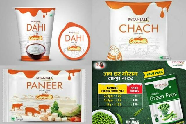 Patanjali Diary products rate list, Patanjali Cowmilk price, Patanjali Chaach Price, Patanjali Dahi price, Patanjali Paneer Price
