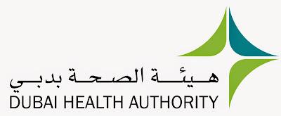Procedure to Apply for DHA ( Dubai Health Authority ) Nursing Registration