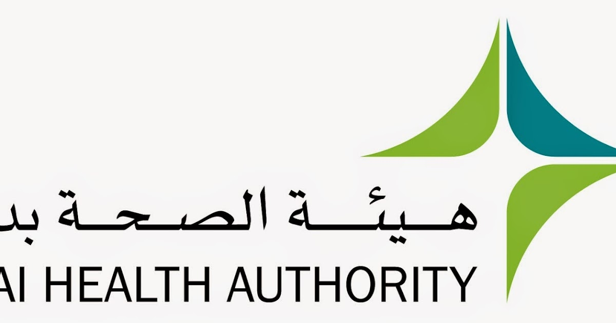 an overview of the dubai health authority Find researchers and browse departments, publications, full-texts, contact details and general information related to dubai health authority.
