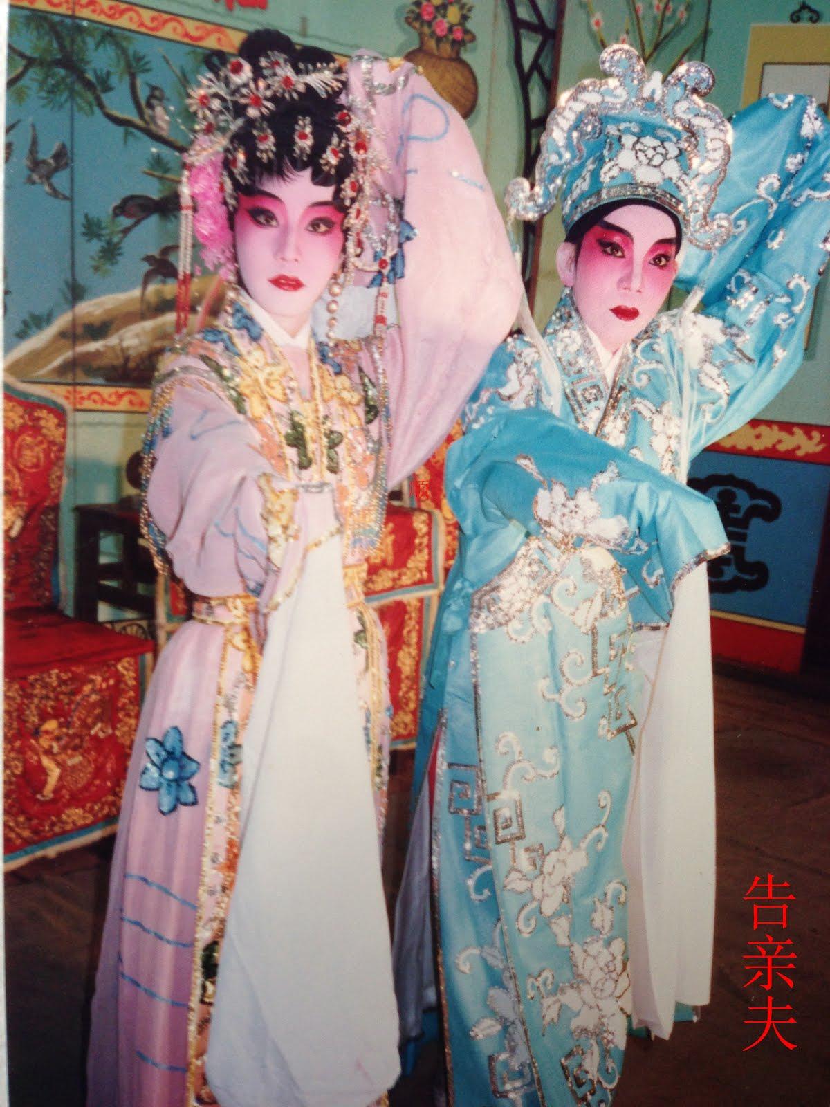 A Chinese Opera Blog