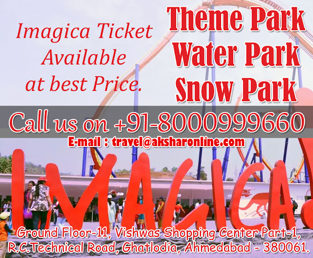 Imagica Ticket, Ticket booking in ahmedabad, imagica Ticket, WaterPark Ticket, Imagica, imagica ticket at best price, akshar infocom, TRAVEL AGENT IN GHATLODIA, travel agent in science city, travel agent in sola, travel agent in ahmedabad, air ticket booking center in ahmedabad, air ticket chip, hotel booking, tour package in ahmedabad, 9427703236, 8000999660, akshar infocom