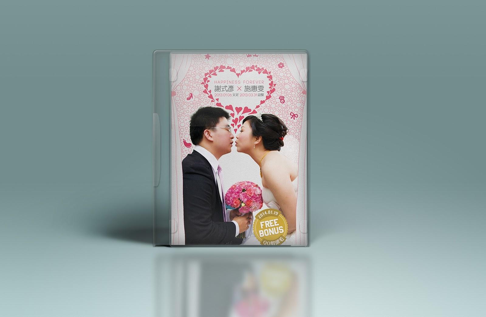 SHOWCASE作品展示 | 式彥×惠雯婚攝DVD封面設計 by MUMULab.com